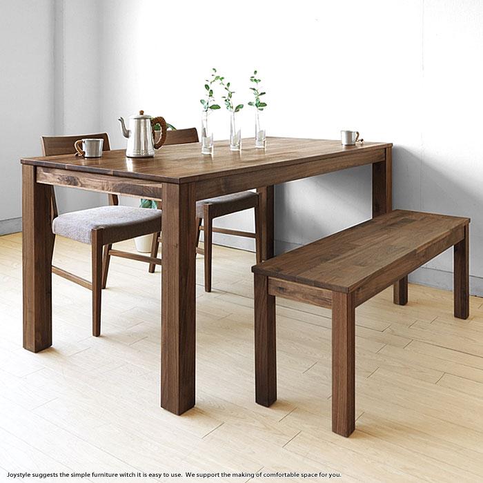 ウォールナット材のパッチワークテーブル