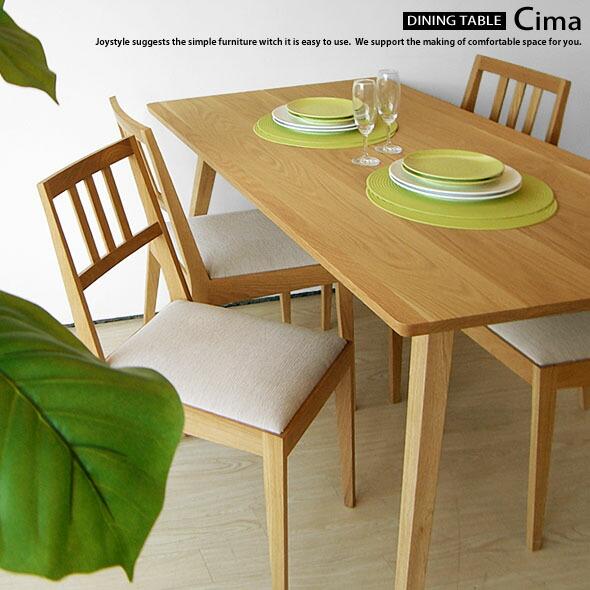 ナラ無垢材を使用した北欧風テーブル
