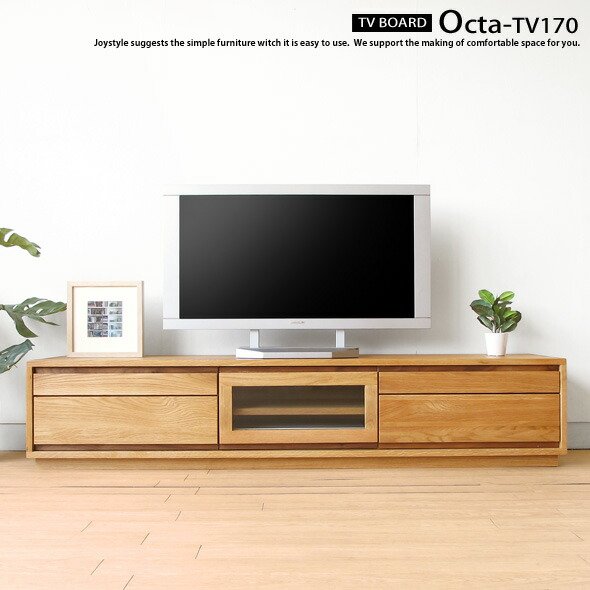 joystyle interior rakuten global market tv board octa tv170 of a simple design put together. Black Bedroom Furniture Sets. Home Design Ideas
