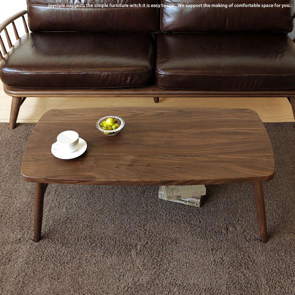 ウォールナット無垢材のミッドセンチュリーデザインのローテーブル