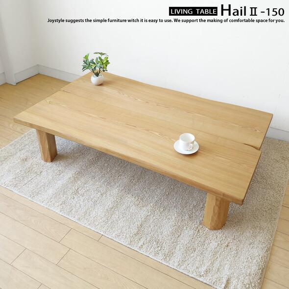 Ash Wood Furniture ~ Joystyle interior rakuten global market folding table
