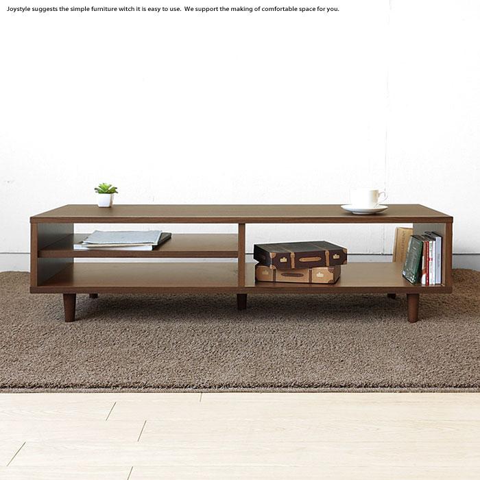 モダンデザインのローテーブル