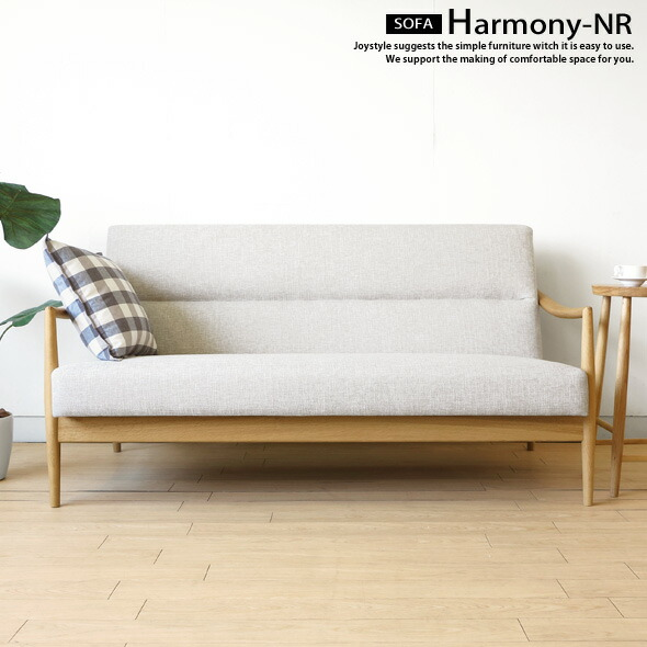 国民固体木材肘友好设计与智慧的木制沙发,沙发和谐-3 p 胡桃木, 榉木