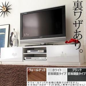 背面収納TVボード ロビン 幅150cm テレビ台 テレビボード ローボード