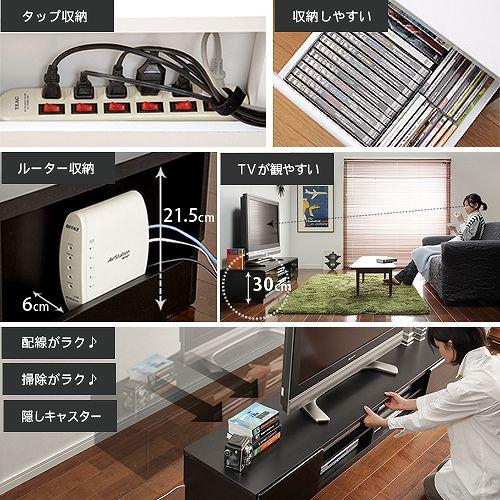 テレビ台 テレビボード ローボード 背面収納TVボード 〔ロビン〕 幅150cm AVボード 鏡面キャスター付きテレビラックリビング収納