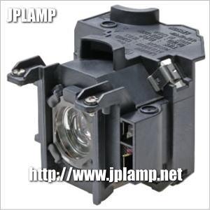 EMP-1715 エプソン用 プロジェクター 純正バルブ採用ランプ 送料無料 お取り寄品 納期1週間~