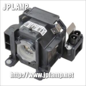 EMP-1715 エプソン用 交換ランプ 汎用 交換ランプユニット 送料無料 在庫納期1~2営業日 欠品納期1週間~