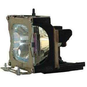 DT00205 OBH Hitachi/日立 交換ランプ 純正バルブ採用ランプユニット 正規部品 120日保証付 納期1週間~