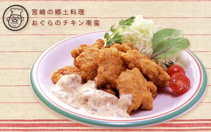 http://image.rakuten.co.jp/jrk-shoji/cabinet/st_miyazaki/chikintop.jpg