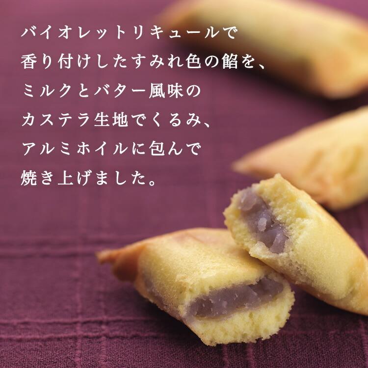 【ざびえる本舗】瑠異沙[るいさ](12個入)【大分銘菓】I63Z06