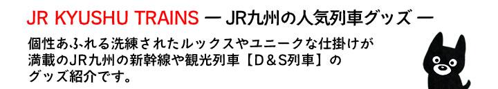 JR�彣�ο͵���֥��å����彣��������͵����õ���֤ʤ�Ŵƻ���å��������������������֤�å����Ƥ͡�