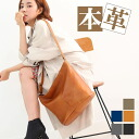 Genuine leather 2-way shoulder bag also back women's fs2gm
