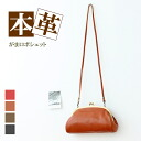 Real leather pouch pochette, clutch bag slant credit★