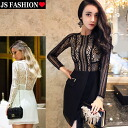 Nice sexy elegant lace, sheer and switching long sleeve dress-a-line, party dress, adult braces party dress, wedding, party and receptions and party and women's Association, black white S M L XL size-large size