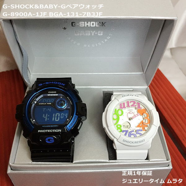 g shock baby g set time как быть
