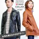 ハイクオリティーラムレザースタンド jacket / black / Tan female / jacket / small size / leather jacket mens leather jacket / leather jacket