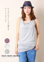 レーヨンフロントドレープワン one-piece drape of long tank top/tunic/dress/Womens