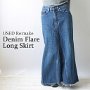 USED remake vintage denim flare long skirt UKR056