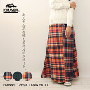 Flannel check long skirt 3 color KRIFF MAYER km1423904l Cliff year women's Nell winter