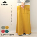 Sweatshirts Maxi skirt 4 colors KRIFF MAYER km1427042l Cliff year women's sweet soles brushed