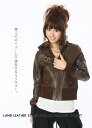 Lamb leather stand collar jacket Lady's brown JTPLEATHER N003 military leatherette jacket leather jacket
