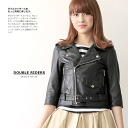 Womens ラムレザーハーフスリーブショートライ jacket and small size and odd-length / 7-sleeves and leather jacket