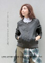 Lamb leather lib no-collar leatherette jacket Lady's dark gray N248 leatherette jacket
