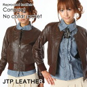 Taking leather コンパクトノーカラージャケット / Brown ladies / leather jackets and leather
