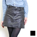 ゴートレザーボックスミニスカートプラス / black women's / genuine leather mini skirt/blogger / goat leather skirt