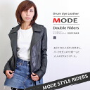 ドラムダイ leather モードダブルライ jacket / black leather/leather jacket women