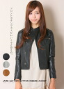 ラムレザーボタンライ jacket leather jacket / leather / ladies leather jacket