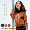 7, Lamb leather sleeves ギャザーノー jacket ladies / leather / leather jacket
