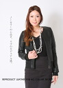 Reprography and Consultant duct leather lib no-collar jacket Lady's black U248 leatherette jacket