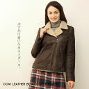 Courser bore double Ray Sanders yessica4 ladies brown leather jacket cowhide leather winter