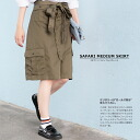 USED remake Swiss Army button skirt women's UKR053 military shirts vintage chart [SO]