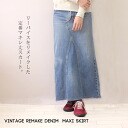 USED remake vintage denim long skirt UKR055 maxi