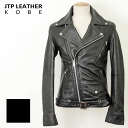 リプロダクトレザーダブルライ jacket-leather jackets and jacket lock, bike, punk style! / leather Jean and leather jacket