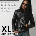 Large leather メンズベーシックダブルライダースジャケット / black size / genuine leather leather jacket / leather leather jacket