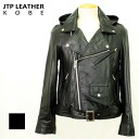 Leather 2-WAY フーデッドライ jacket and black leather hooded jacket ダブルライ / leather Jean / leather jacket