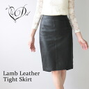 Lamb leather tight skirt Dilse N664