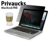 MacBook�� �Τ������ɻ� �ե��륿�� Privaucks