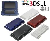 New 3DS LL�� ��������¢�ХåƥPro