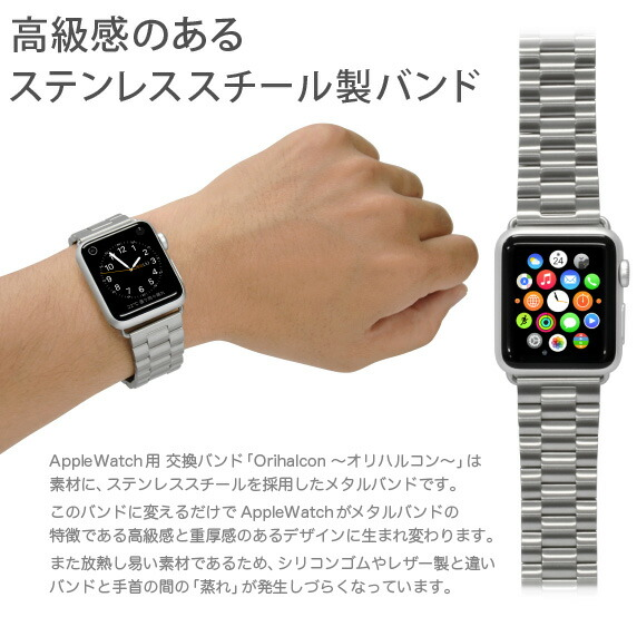 Apple Watch 42mm/38mm�� �������� ��� Orihalcon