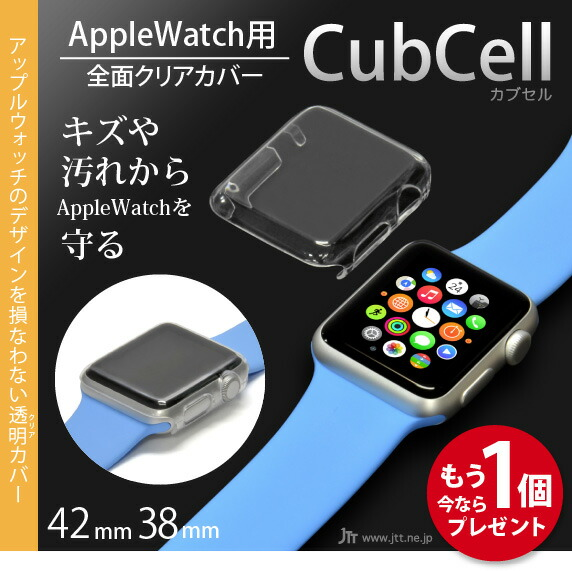 Apple Watch 42mm/38mm �� ���̥��ꥢ���С� CubCell ���֥���