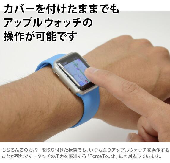 Apple Watch 42mm/38mm �� ���̥��ꥢ���С� CubCell ���֥���