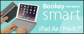 iPad Air/Pro 9.7����� �� ���С��������ܡ��� Bookey smart