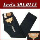 ae03 brand new Levis Levis denim 501 jeans US line G bread men's blue 00501 Levi's