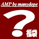 Lucky bag AMP by MANYDOPE of lucky bag our store popularity brand AMPbyMANYDOPE