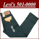 af05 brand new Levis 501 raw denim jeans 501-00501 US line mens G bread levis non wash Levi's