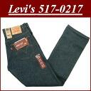 af06 brand new Levi's 517 bootcut denim jeans US line G bread levis mens denim jeans Levi's